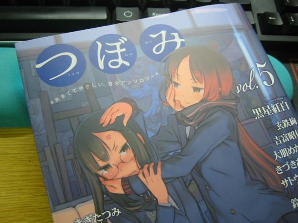 f:id:shi-mann:20100224212841j:image