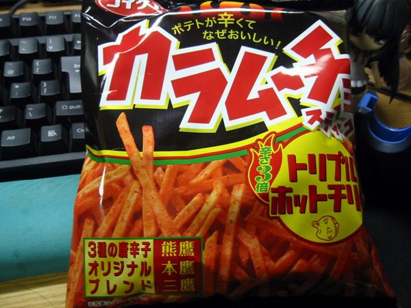 f:id:shi-mann:20100227000449j:image