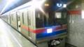 三田 京成3700形 7次車