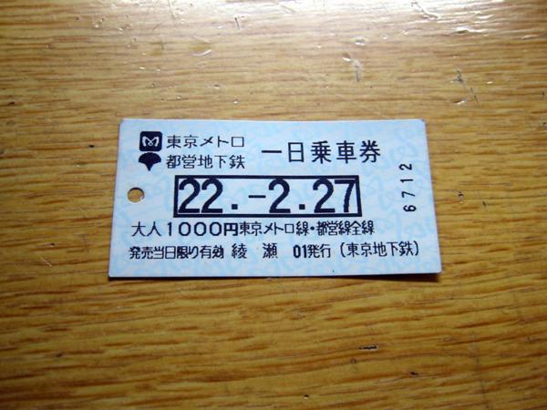 f:id:shi-mann:20100228181944j:image:w400