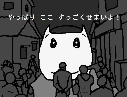 f:id:shi-mann:20100303002622j:image
