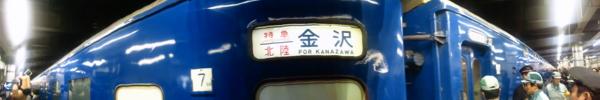 f:id:shi-mann:20100313023308j:image