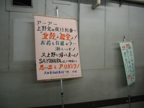 f:id:shi-mann:20100313025850j:image