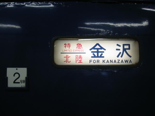 f:id:shi-mann:20100313031540j:image:w300