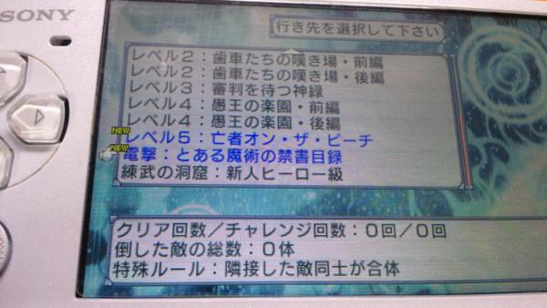 f:id:shi-mann:20100317030826j:image