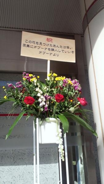 f:id:shi-mann:20100323011431j:image
