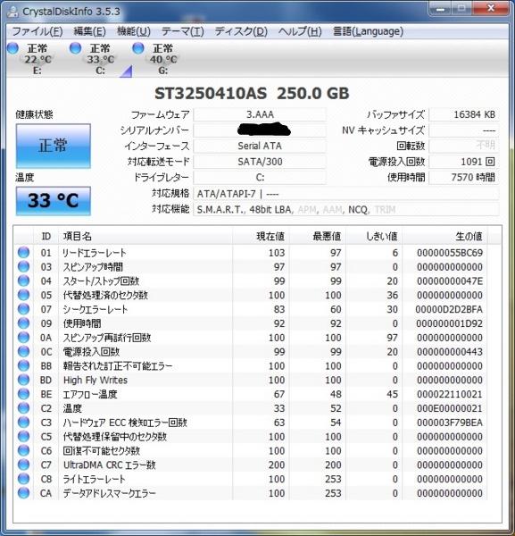 f:id:shi-mann:20100326033453j:image