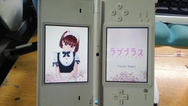 f:id:shi-mann:20100407211535j:image
