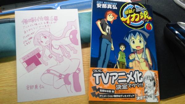 f:id:shi-mann:20100409235841j:image