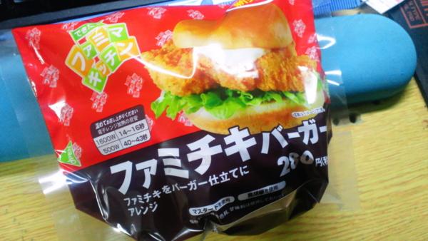 f:id:shi-mann:20100415211548j:image
