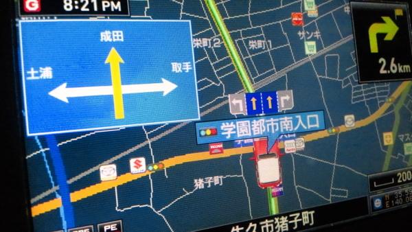 f:id:shi-mann:20100502195338j:image