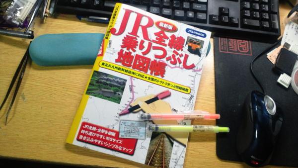 f:id:shi-mann:20100513231658j:image
