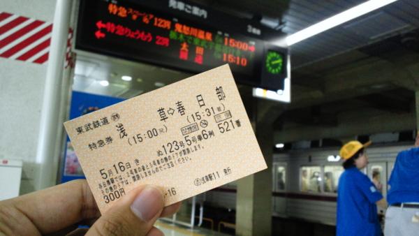f:id:shi-mann:20100516141256j:image