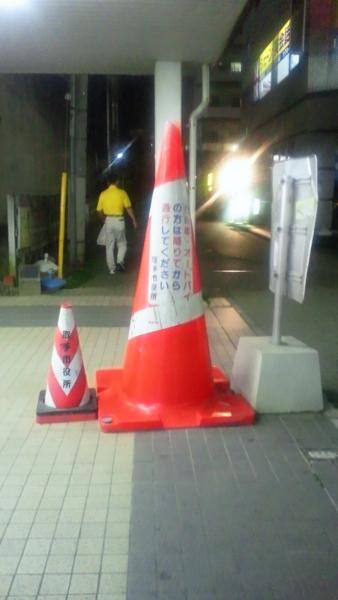 f:id:shi-mann:20100517194615j:image