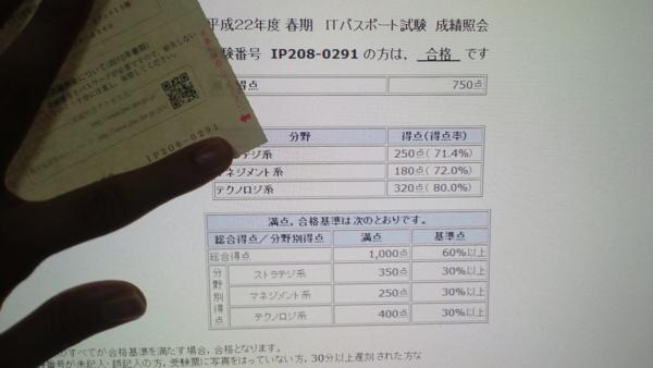 f:id:shi-mann:20100520221342j:image