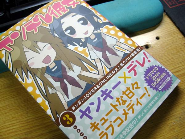f:id:shi-mann:20100528032942j:image