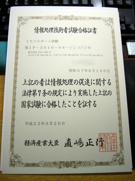 f:id:shi-mann:20100529173603j:image
