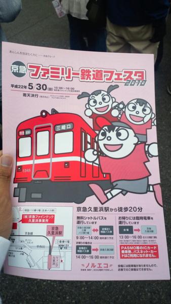 f:id:shi-mann:20100531002319j:image