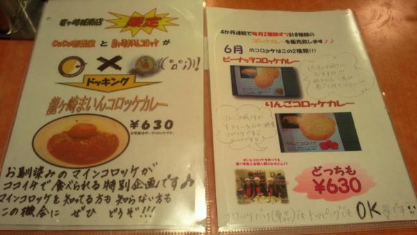 f:id:shi-mann:20100605191128j:image