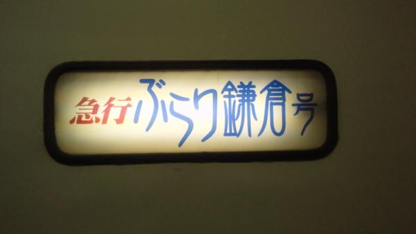f:id:shi-mann:20100624193849j:image