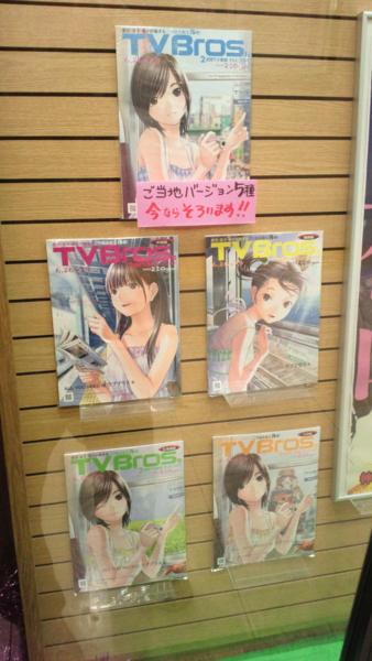 f:id:shi-mann:20100627201301j:image