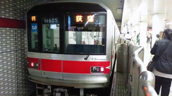 f:id:shi-mann:20100628012330j:image