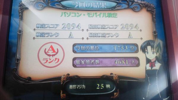 f:id:shi-mann:20100630193753j:image