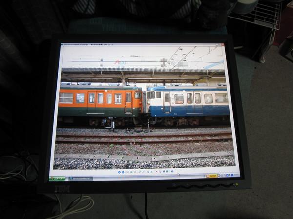f:id:shi-mann:20110118161955j:image