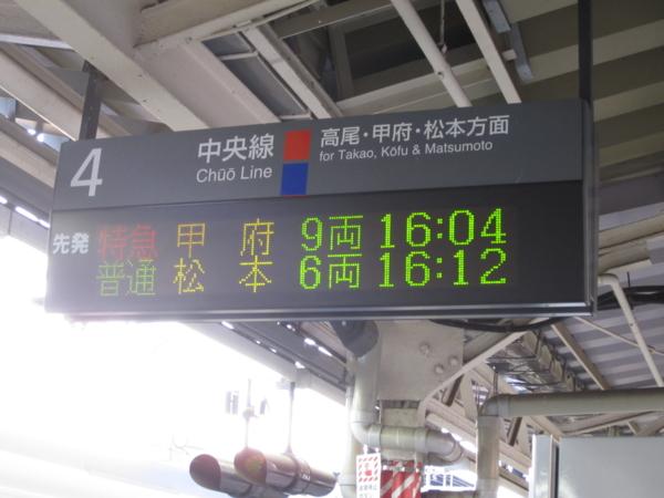 f:id:shi-mann:20110122161001j:image