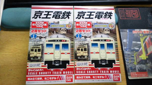 f:id:shi-mann:20110127225345j:image