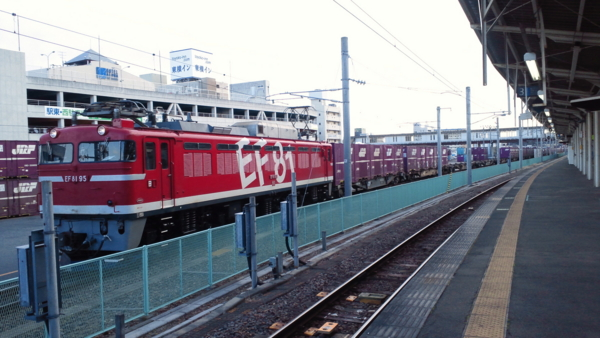 f:id:shi-mann:20110130154119j:image