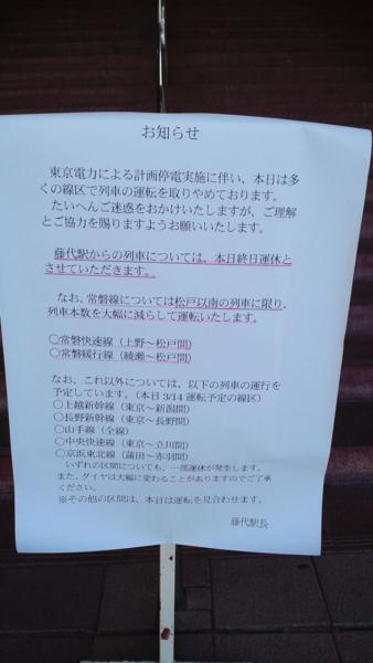 f:id:shi-mann:20110314080714j:image