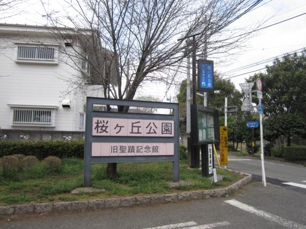 f:id:shi-mann:20110413235717j:image