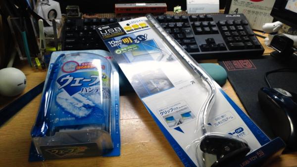 f:id:shi-mann:20110423213714j:image