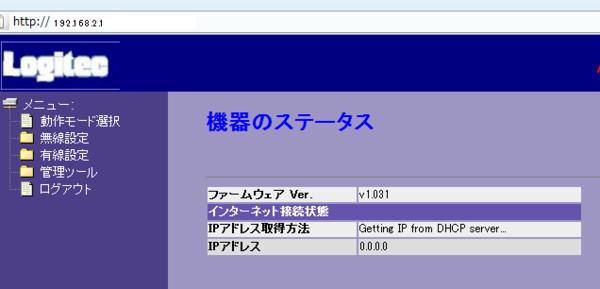 f:id:shi-mann:20110430175458p:image