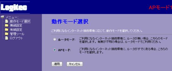 f:id:shi-mann:20110430175459p:image