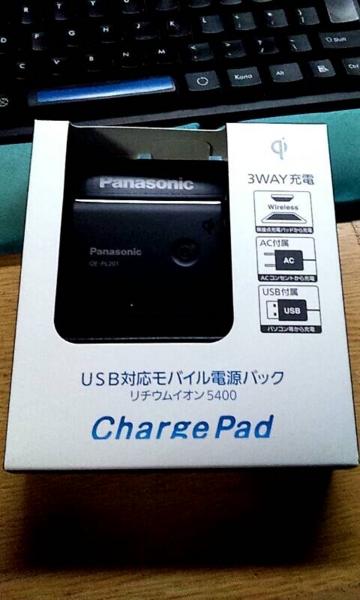 f:id:shi-mann:20111005140030j:image