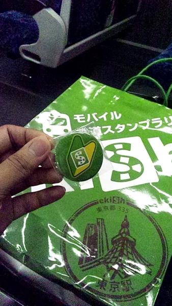 f:id:shi-mann:20111014235054j:image
