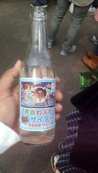 f:id:shi-mann:20111014235058j:image