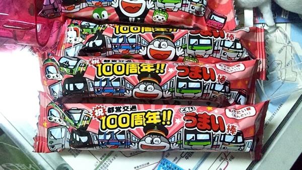 f:id:shi-mann:20111014235305j:image