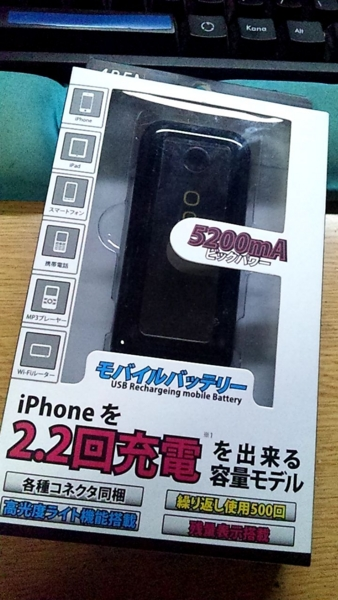 f:id:shi-mann:20120721200226j:image
