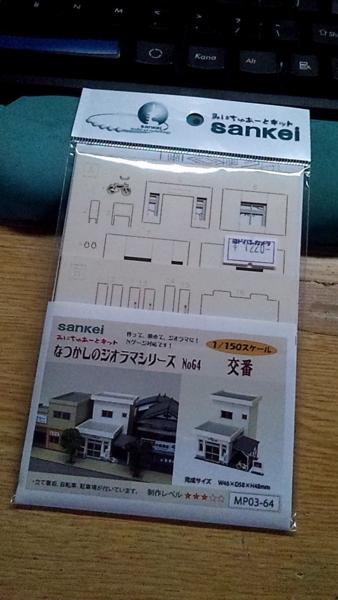 f:id:shi-mann:20120728195329j:image