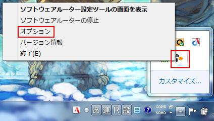 f:id:shi-mann:20120825210643p:image