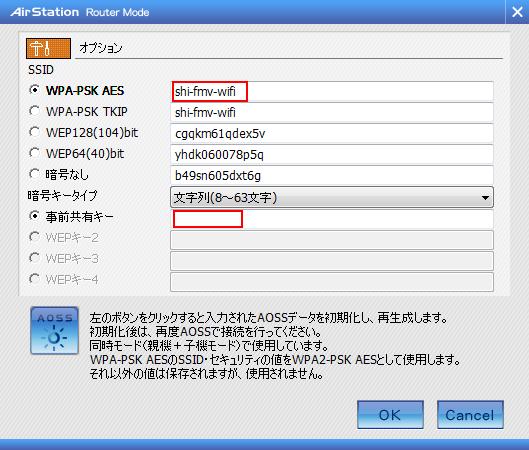 f:id:shi-mann:20120825210644p:image