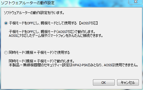 f:id:shi-mann:20120825210645p:image