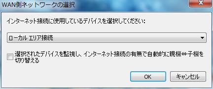 f:id:shi-mann:20120825210646p:image