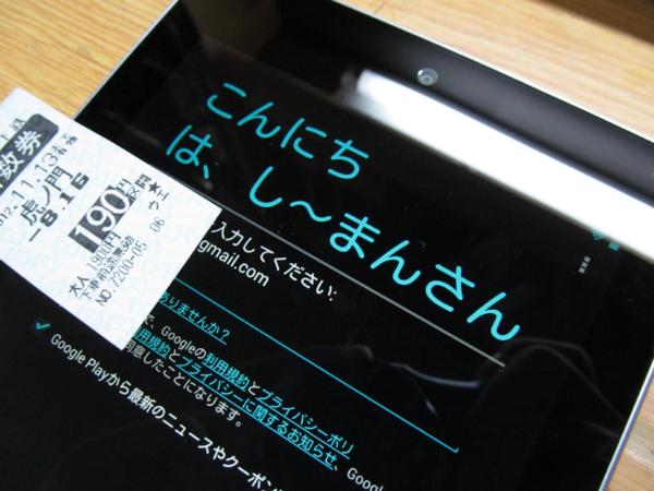 f:id:shi-mann:20121015004420j:image