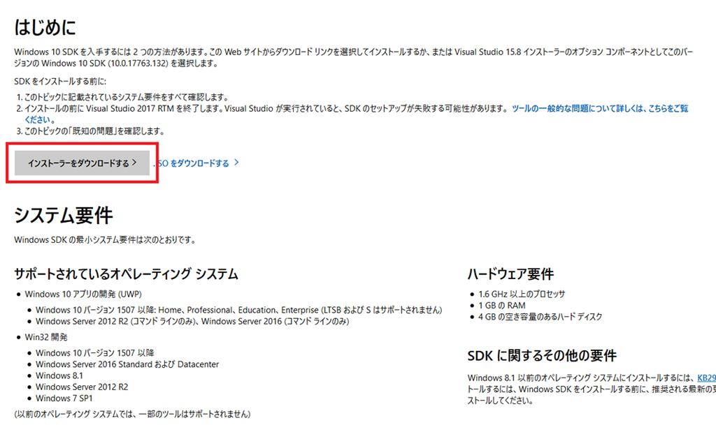 f:id:shi-ra-ki-chi:20181224145350p:plain
