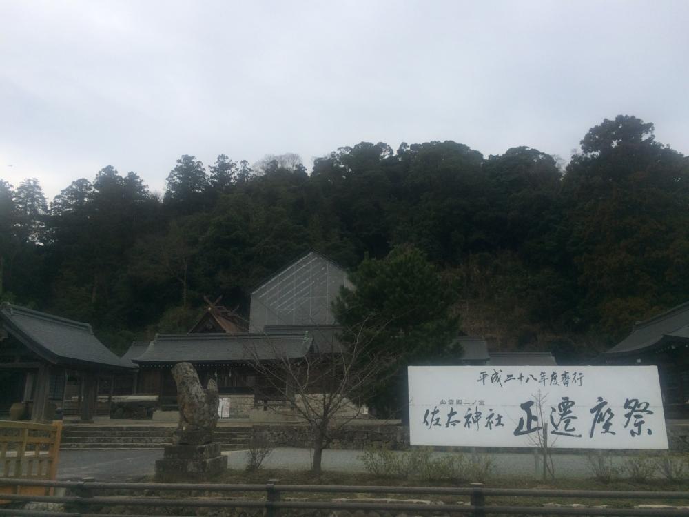 f:id:shi-shi-shimane:20150218150513j:plain