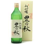 f:id:shi-shi-shimane:20170410132251p:plain